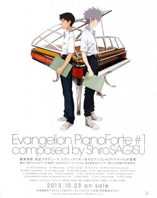 Gainax, Neon Genesis Evangelion, Kaworu Nagisa, Shinji Ikari