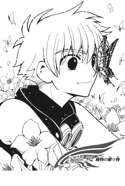 CLAMP, Tsubasa Reservoir Chronicle, Syaoran Li, Chapter Cover