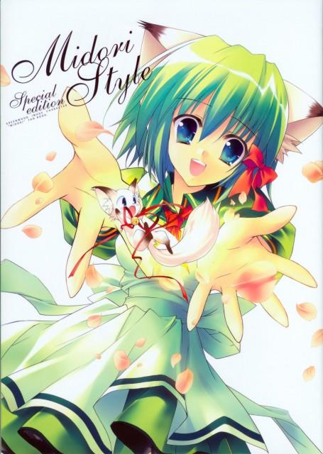 REI, Midori Style: Special Edition, Midori (Character)