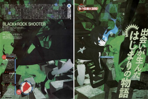 Black Rock Shooter, Black Rock Shooter (Character), Magazine Page, Newtype Magazine