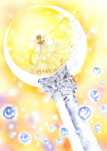 Naoko Takeuchi, Bishoujo Senshi Sailor Moon, BSSM Original Picture Collection Vol. III, Princess Serenity