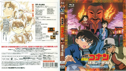Gosho Aoyama, TMS Entertainment, Detective Conan, Heiji Hattori, Ran Mouri