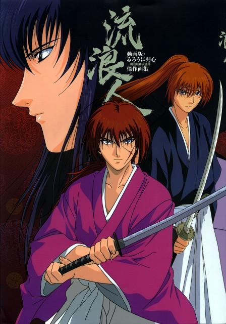 Nobuhiro Watsuki, Studio DEEN, Rurouni Kenshin, Rurouni Kenshin Masterpiece Collection, Kenshin Himura