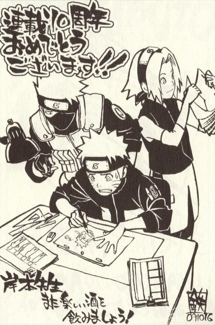 Naruto, Mina no Sho Fan Book, Kakashi Hatake, Sakura Haruno, Naruto Uzumaki