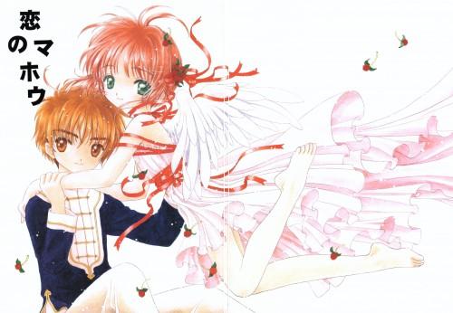 Cardcaptor Sakura, Sakura Kinomoto, Syaoran Li, Doujinshi