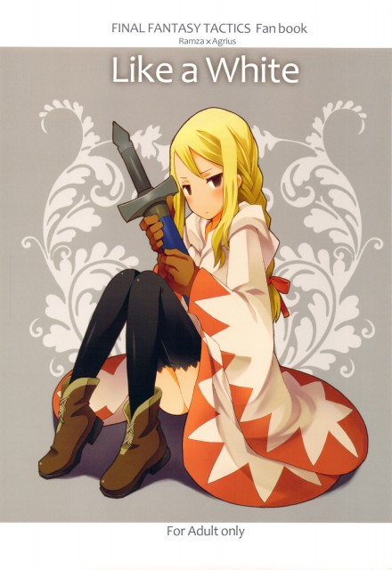 Square Enix, Final Fantasy Tactics, Agrias Oaks, Doujinshi Cover, Doujinshi