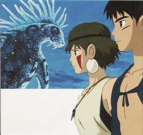 Hayao Miyazaki, Studio Ghibli, Princess Mononoke, Shishigami, San