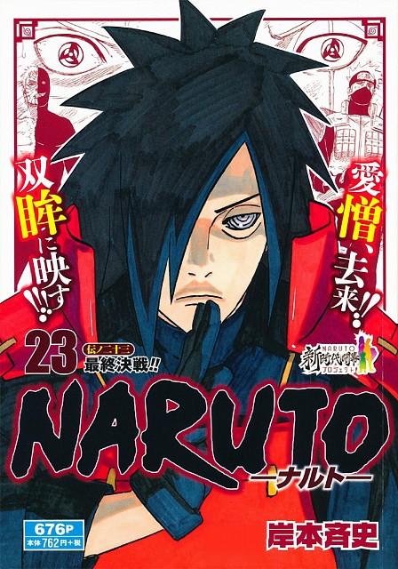 Masashi Kishimoto, Naruto, Madara Uchiha, Bolt Uzumaki, Manga Cover
