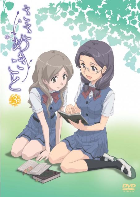 Takashi Ikeda, Anime International Company, Sasameki Koto, Chizuka Nishikiji, Ushio Kazama