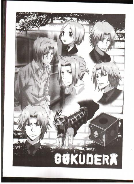 Akira Amano, Katekyo Hitman Reborn!, Hayato Gokudera