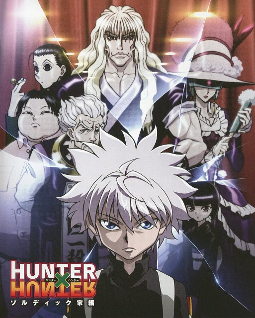 Yoshihiro Togashi, Madhouse, Hunter x Hunter, Milluki Zoldyck, Kalluto Zaoldyeck