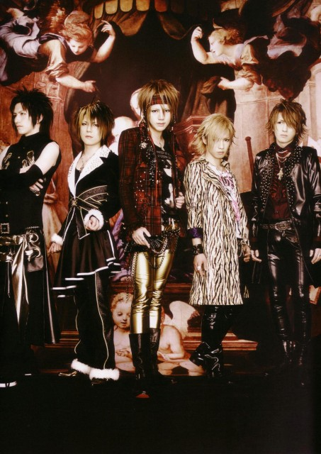 Saga (J-Pop Idol), Alice Nine, Tora, Nao, Shou