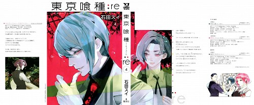 Sui Ishida, Tokyo Ghoul:RE, Tokyo Ghoul, Kanae von Rosewald, Shu Tsukiyama