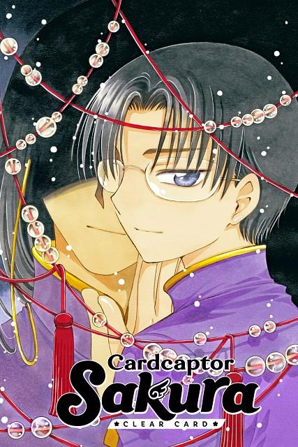 CLAMP, Cardcaptor Sakura, Clow Reed, Eriol Hiiragizawa