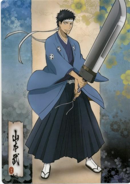 Akira Amano, Artland, Katekyo Hitman Reborn!, Takeshi Yamamoto
