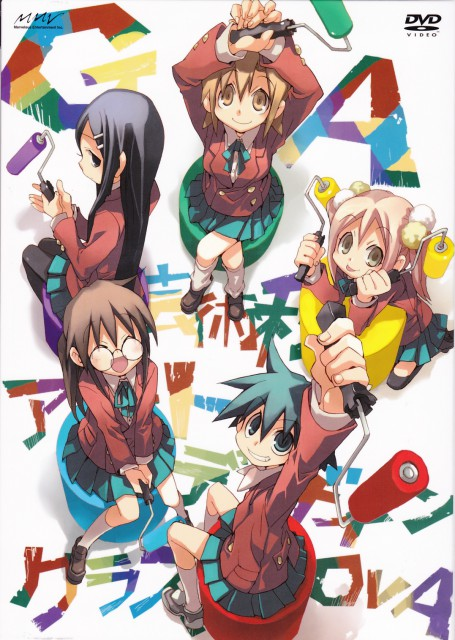 Satoko Kiyuzuki, Anime International Company, Ga Geijutsuka Art Design Class, Namiko Nozaki, Miki Noda