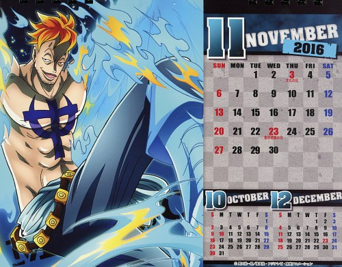 Eiichiro Oda, Toei Animation, One Piece, One Piece Body Calendar 2016, Marco (One Piece)