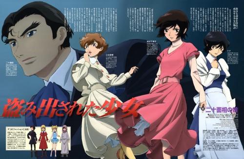 Shinji Ohara, BONES, Nijuu-Mensou no Musume, Tome-san, Nijuu-mensou (Character)