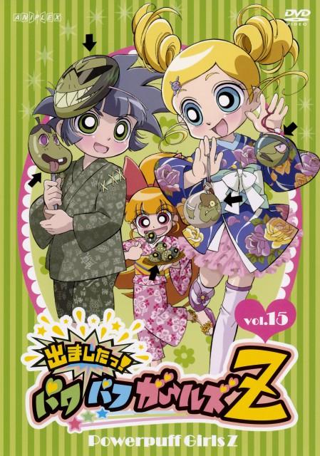 Toei Animation, Powerpuff Girls Z, Hyper Blossom, Rolling Bubbles , Cangreen Gang