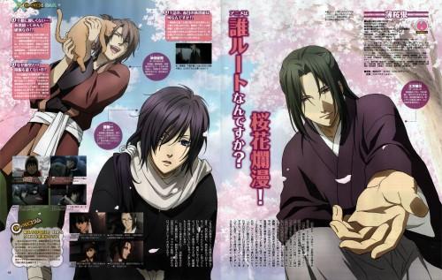 Yone Kazuki, Idea Factory, Hakuouki Shinsengumi Kitan, Souji Okita (Hakuouki), Hajime Saitou (Hakuouki)