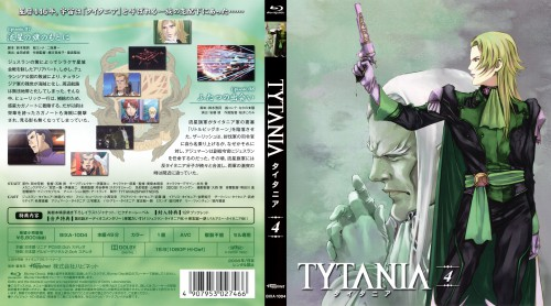 Artland, Tytania, Ajuman Tytania, Idris Tytania, DVD Cover