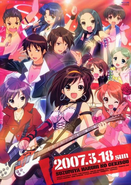 Shouko Ikeda, Kyoto Animation, The Melancholy of Suzumiya Haruhi, Kyon, Kyon's Sister
