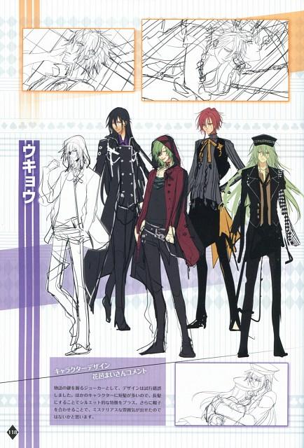 Mai Hanamura, Idea Factory, AMNESIA, Ukyo (AMNESIA), Character Sheet