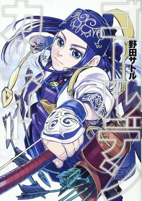 Satoru Noda, Geno Studio, Golden Kamuy, Asirpa, Manga Cover