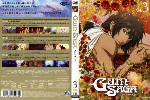 Guin Saga, Istavan Spellsword, DVD Cover