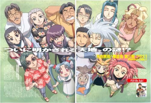 Sasami Magical Girls Club, Tenchi Muyo, Ryoko Hakubi, Sasami Masaki Jurai, Minaho Masaki