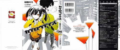 Mahiro Satou, Shaft (Studio), Kagerou Days, Haruka Kokonose, Takane Enomoto