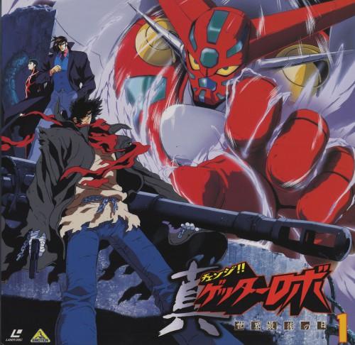 Go Nagai, Getter Robo