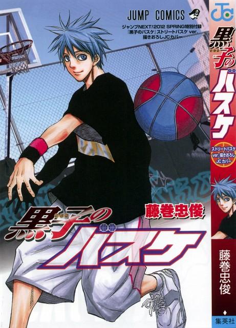 Tadatoshi Fujimaki, Production I.G, Kuroko no Basket, Tetsuya Kuroko, Manga Cover