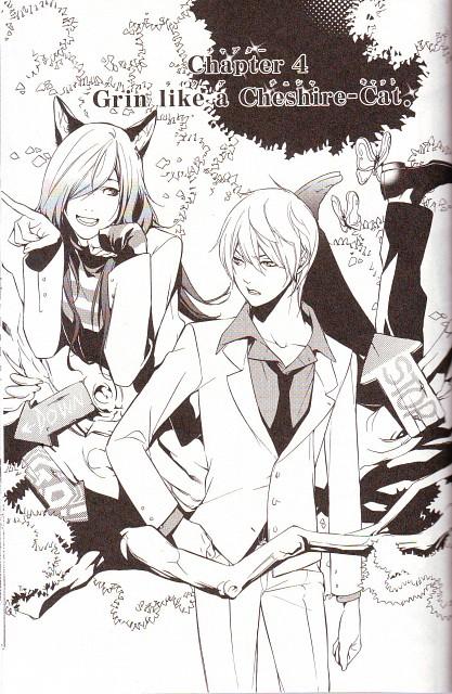 Ikumi Katagiri, Are You Alice, Alice (Are You Alice), Cheshire Cat (Are You Alice)