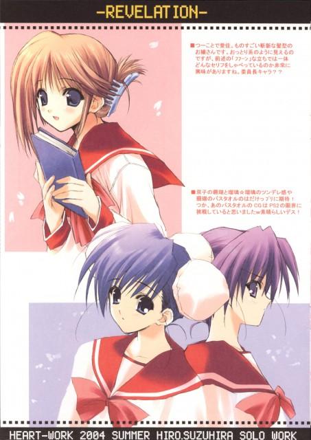 Hiro Suzuhira, AQUAPLUS, Revelation, To Heart 2, Sango Himeyuri