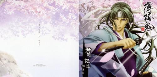 Yone Kazuki, Idea Factory, Hakuouki Shinsengumi Kitan, Toshizou Hijikata (Hakuouki), Album Cover