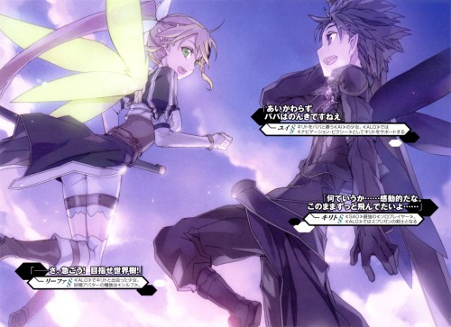 Abec, A-1 Pictures, Sword Art Online, Leafa, Kazuto Kirigaya