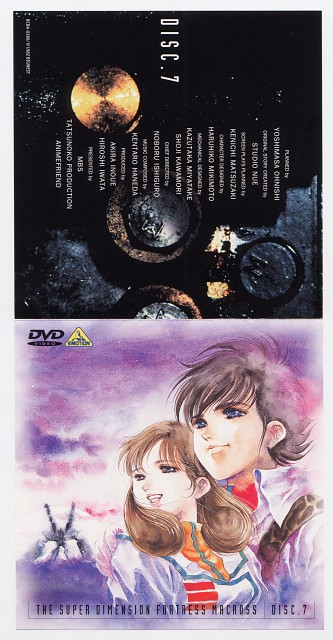 Haruhiko Mikimoto, Studio Nue, Tatsunoko Production, Bandai Visual, Macross