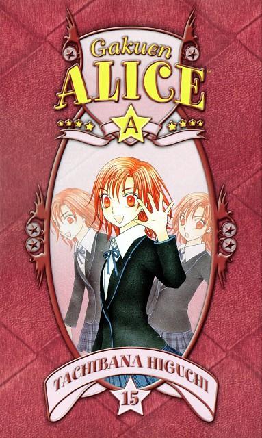 Tachibana Higuchi, Group TAC, Gakuen Alice, Misaki Harada, Manga Cover