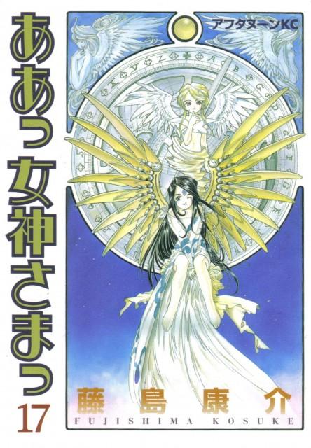 Kousuke Fujishima, Ah! Megami-sama, Skuld, Noble Scarlet, Manga Cover