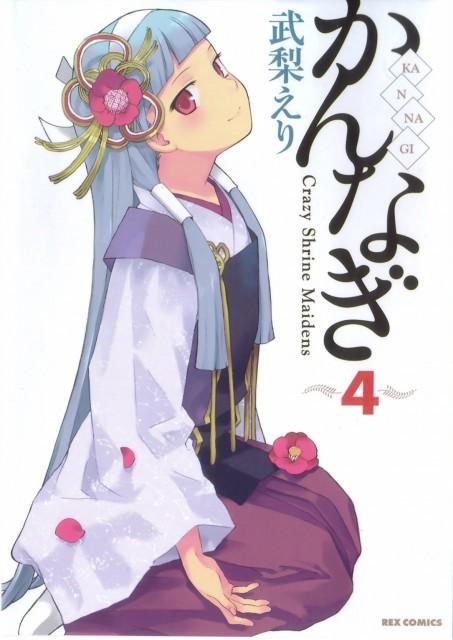 Eri Takenashi, Kannagi: Crazy Shrine Maidens, Nagi, Manga Cover