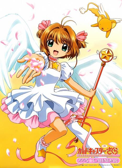 Madhouse, Card Captor Sakura, Keroberos, Sakura Kinomoto, Calendar