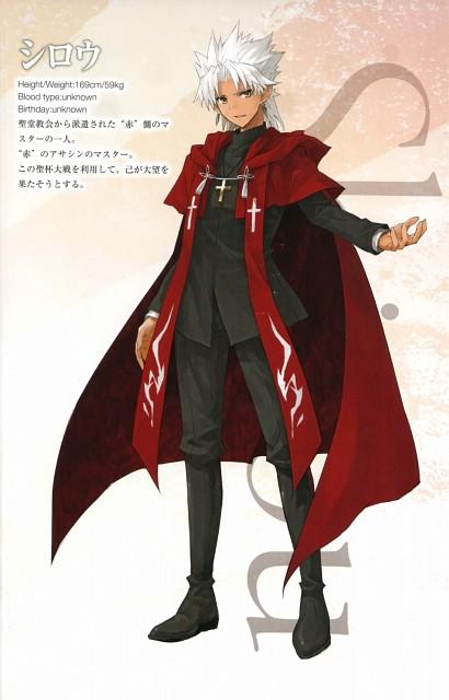 Ototsugu Konoe, TYPE-MOON, Fate/Apocrypha, Shirou Kotomine