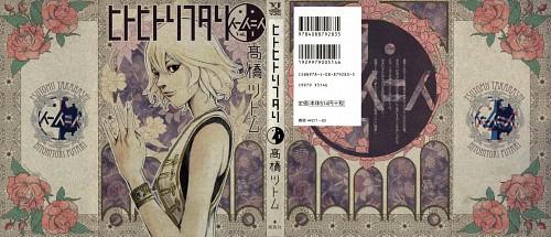 Tsutomu Takahashi, Hito Hitori Futari, Riyon, Manga Cover