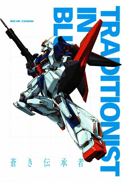 Atsushi Shigeta, Sunrise (Studio), Mobile Suit Zeta Gundam, Mobile Suit Gundam - Universal Century, Gundam Ace No.041 Postcard Collection