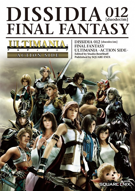 Square Enix, Dissidia Final Fantasy, Firion, Laguna Loire, Cecil Harvey
