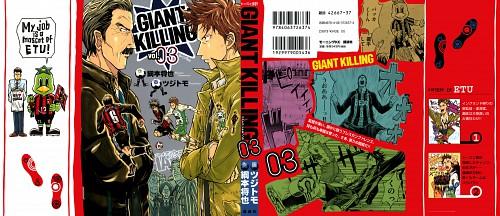 Tsujitomo, Giant Killing, Kousei Gotou, Hiraizumi, Takeshi Tatsumi