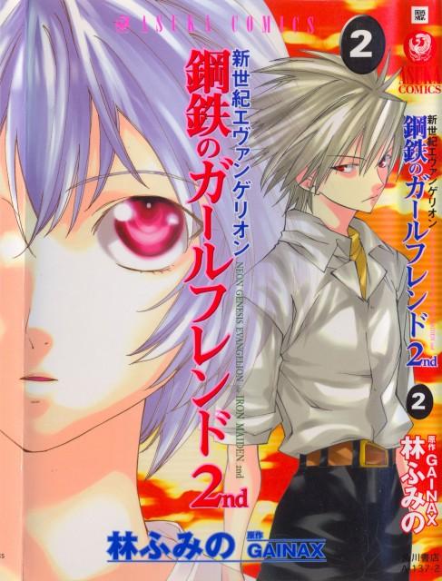 Fumino Hayashi, Neon Genesis Evangelion, Kaworu Nagisa, Rei Ayanami