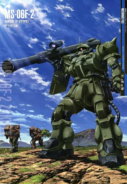 Sunrise (Studio), Mobile Suit Gundam 0083, Mobile Suit Gundam - Universal Century, Gundam Perfect Files