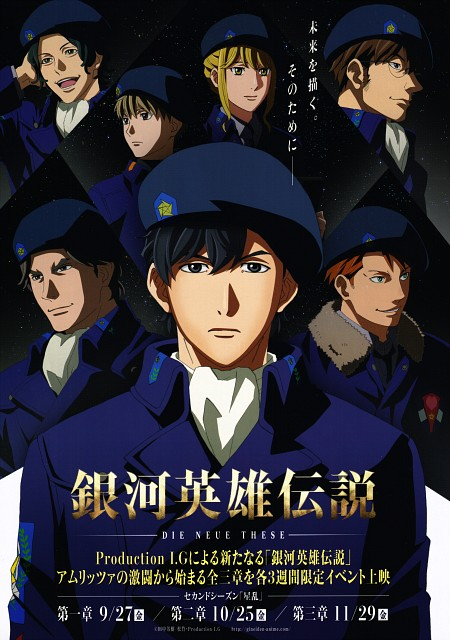 Production I.G, Legend of the Galactic Heroes, Alex Cazellnu, Yang Wenli, Julian Mintz